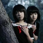 Fatal Frame II Crimson Butterfly Cosplay Village Girls In Darkness Mio Mayu by Sara1789 Deviantart