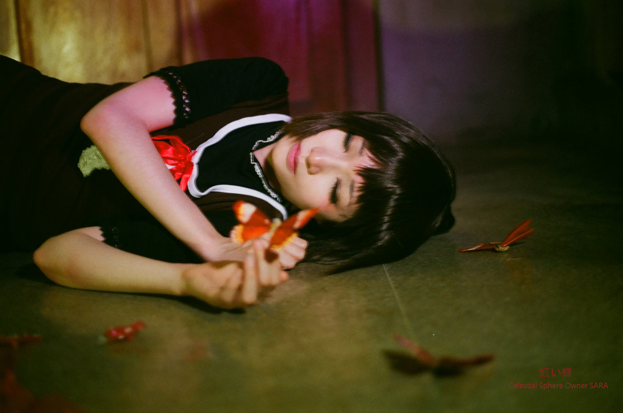 Fatal Frame 2 Cosplay Butterfly Effect Mayu by Sara1789