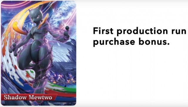 Pokken Tournament Collector's Edition Shadow Mewtwo Amiibo Card Wii U
