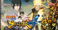 Naruto Shippuden: Ultimate Ninja Storm 4 Trophies Guide