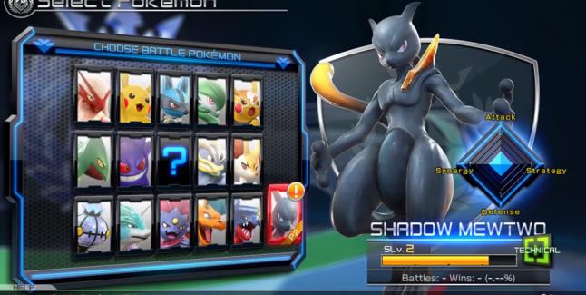 Pokken Tournament Unlockable Characters