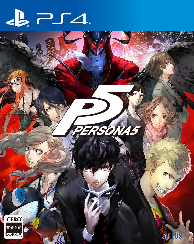 Persona 5 PS4 Boxart