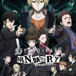 Psycho-Pass: Mandatory Happiness art 1