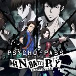 Psycho-Pass: Mandatory Happiness art 2