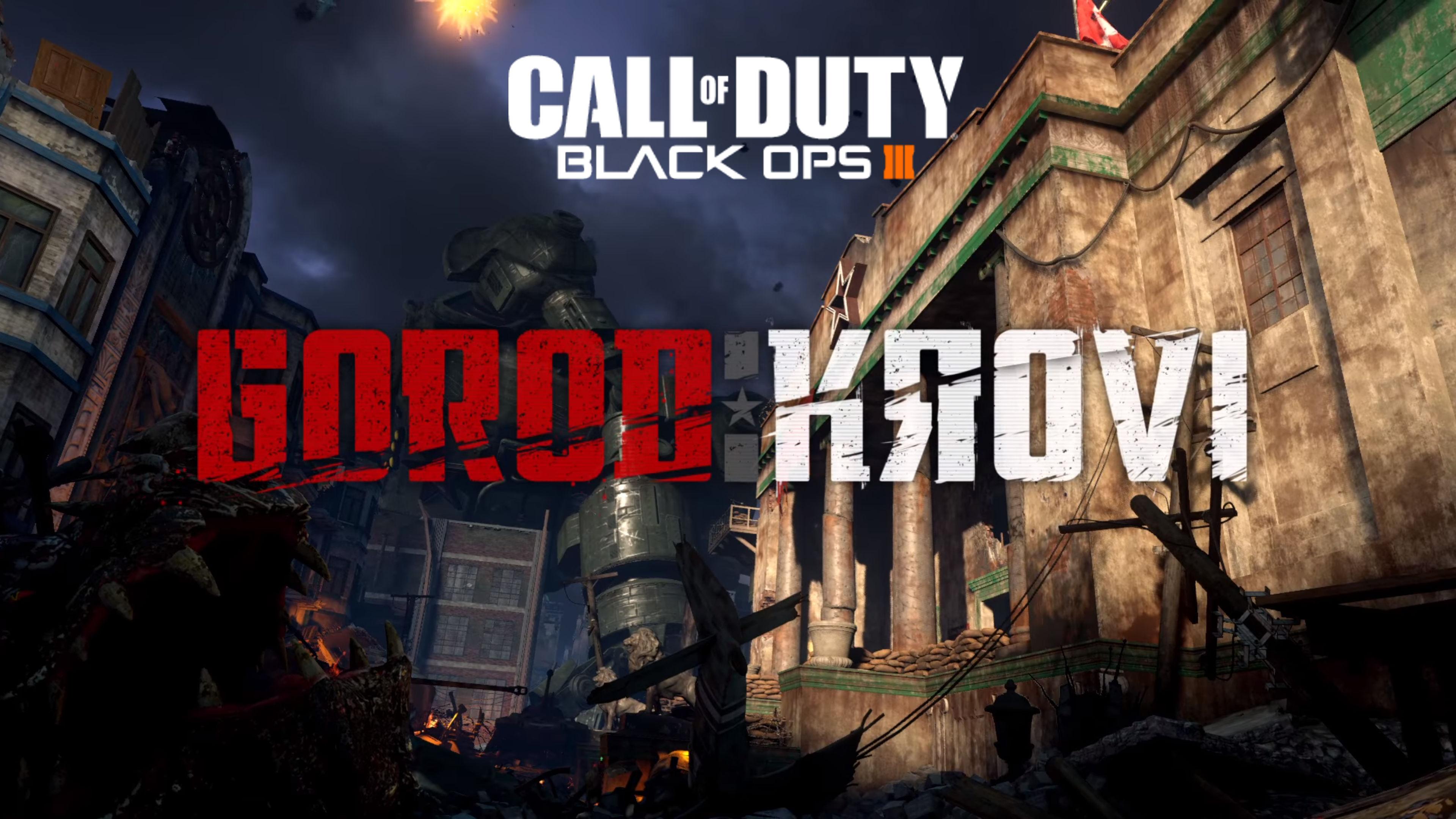 Call Of Duty Black Ops 3 Descent Gorod Krovi Guide
