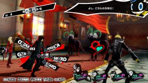 Persona 5 PS3 Image 1