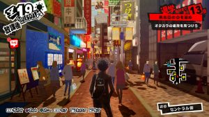 Persona 5 PS3 Image 2