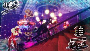Persona 5 PS3 Image 3