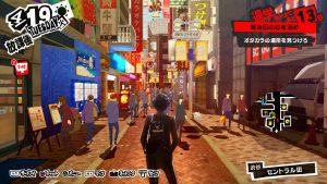 Persona 5 PS4 Image 2