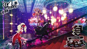 Persona 5 PS4 Image 3