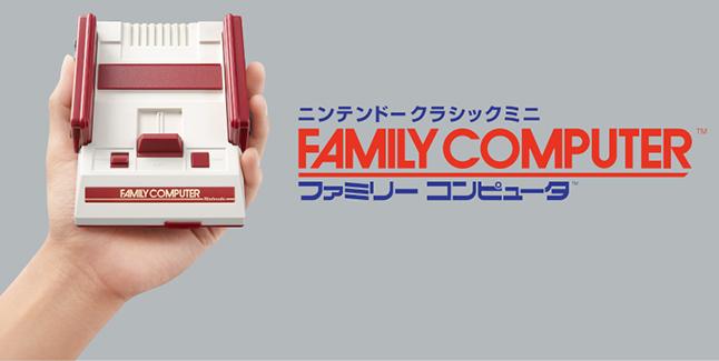 Nintendo Classic Mini: Famicom