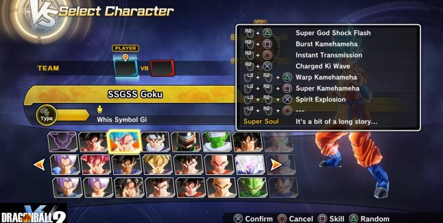Dragon Ball Xenoverse 2 Unlockable Characters