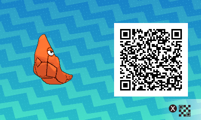 018 Pokemon Sun and Moon Shiny Metapod QR Code