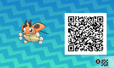 020 Pokemon Sun and Moon Male Ledyba QR Code