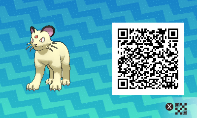 046 Pokemon Sun and Moon Shiny Persian QR Code