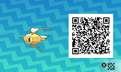 091 Pokemon Sun and Moon Shiny Male Magikarp QR Code