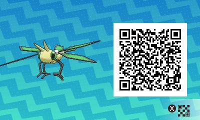 236 Pokemon Sun and Moon Vibrava QR Code