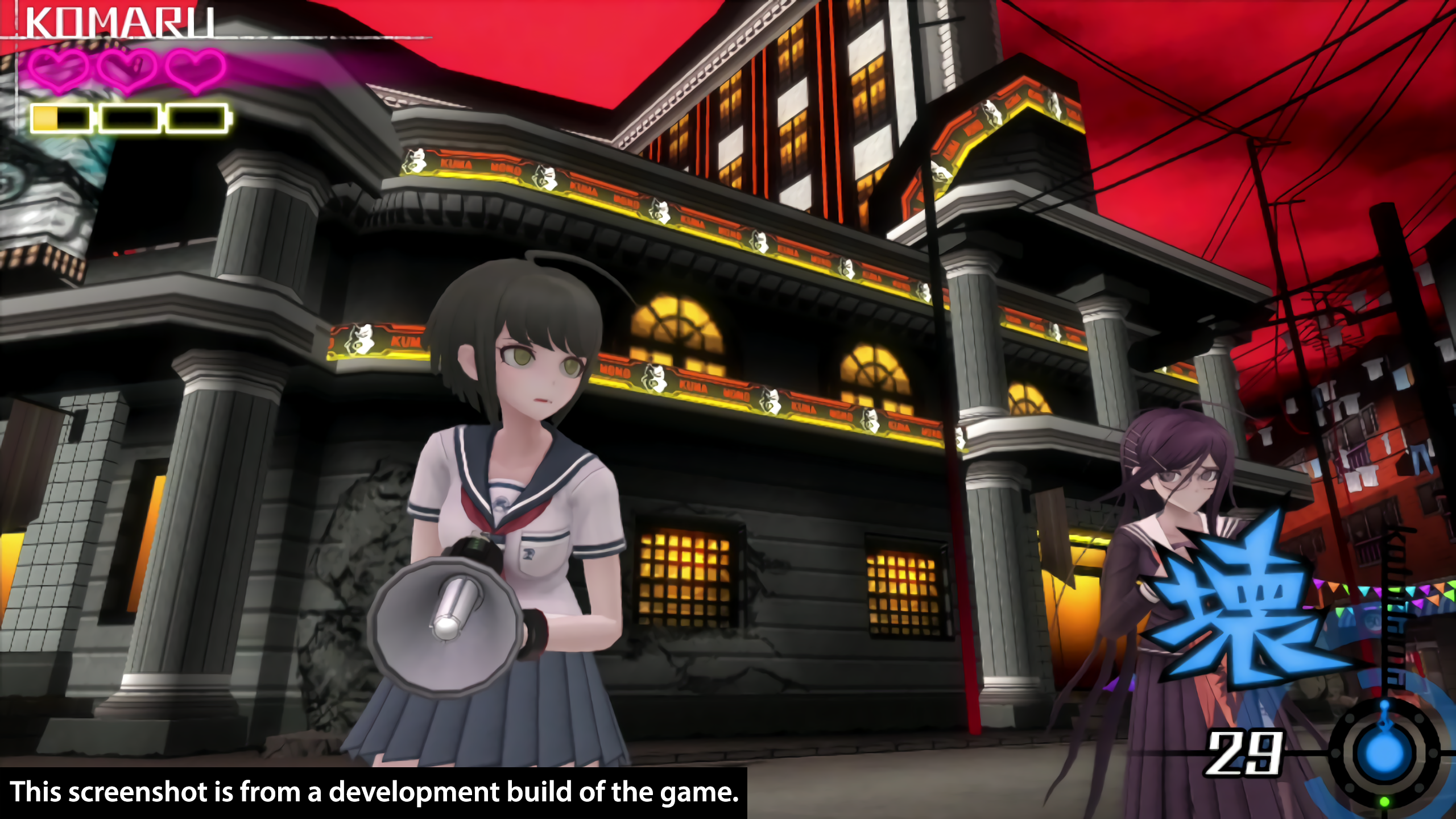 Danganronpa Another Episode Screen 1