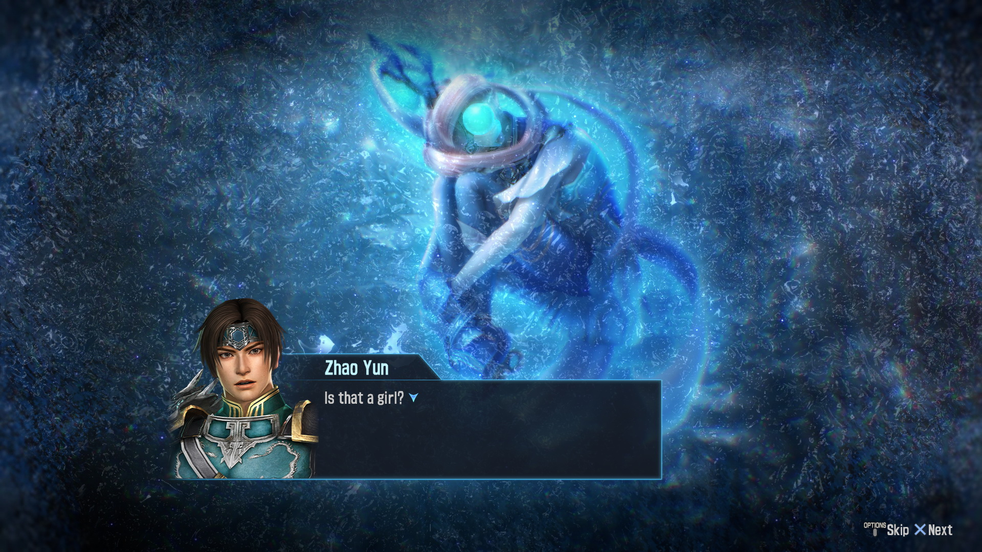 Dynasty Warriors: Godseekers Screen 9
