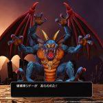Dragon Quest Heroes I-II Screen 8