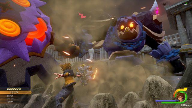 Kingdom Hearts III Screen