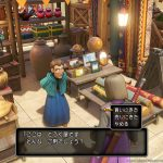 Dragon Quest XI PS4 5