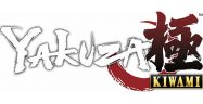 Yakuza Kiwami Logo