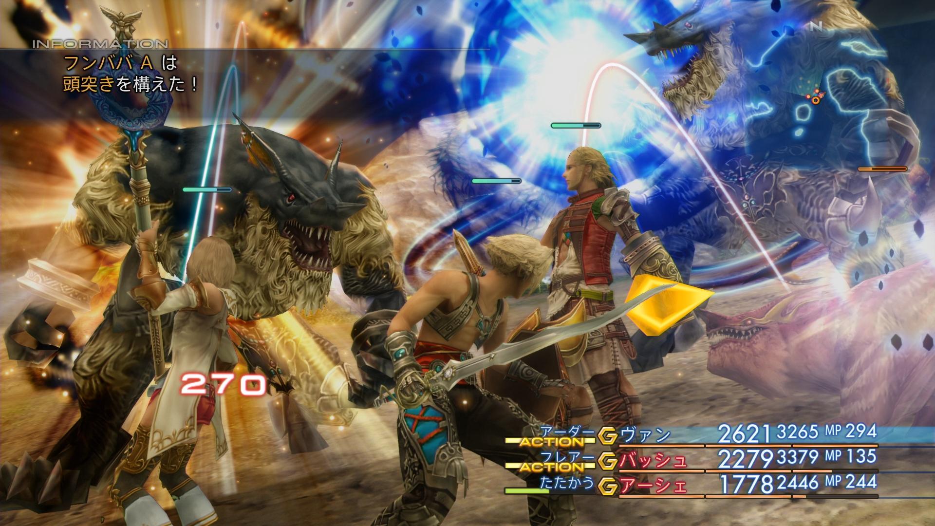 Final Fantasy Xii The Zodiac Age Screen 35