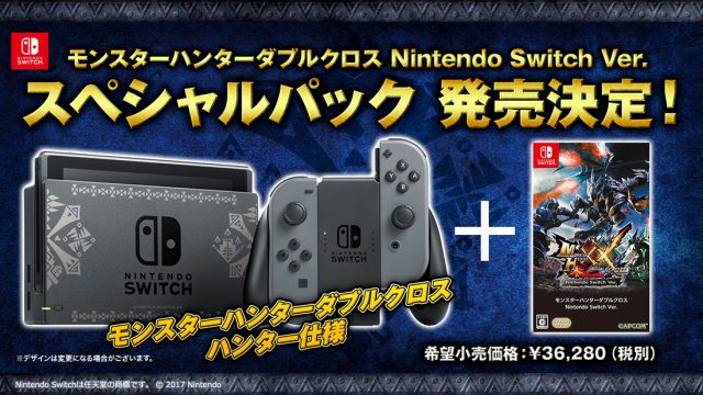 A Monster Hunter XX Nintendo Switch Ver. Special Pack