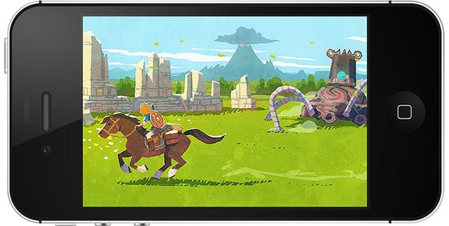 Zelda Mobile Banner