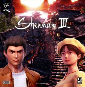 Shenmue III Key Visual