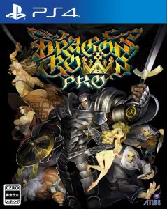 Dragon's Crown Pro Boxart