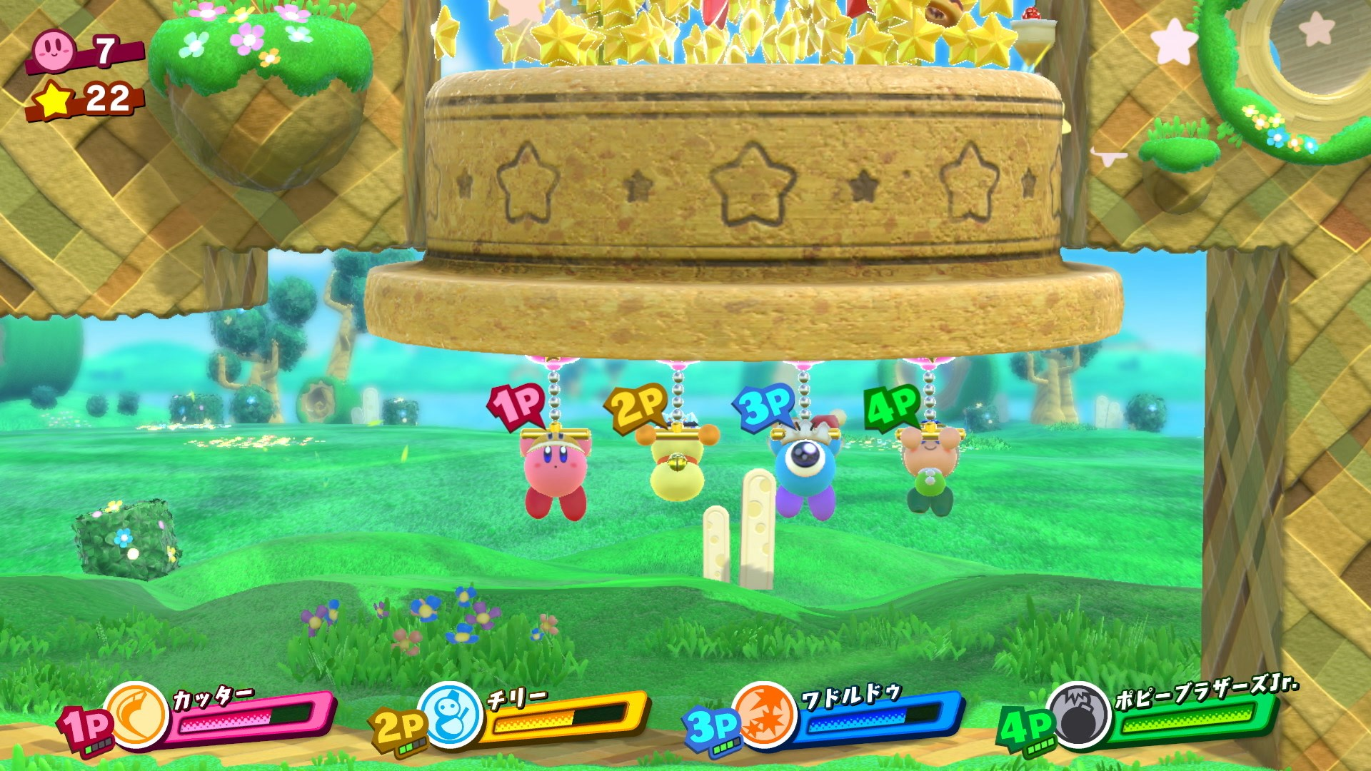 Kirby Star Allies Screen 2
