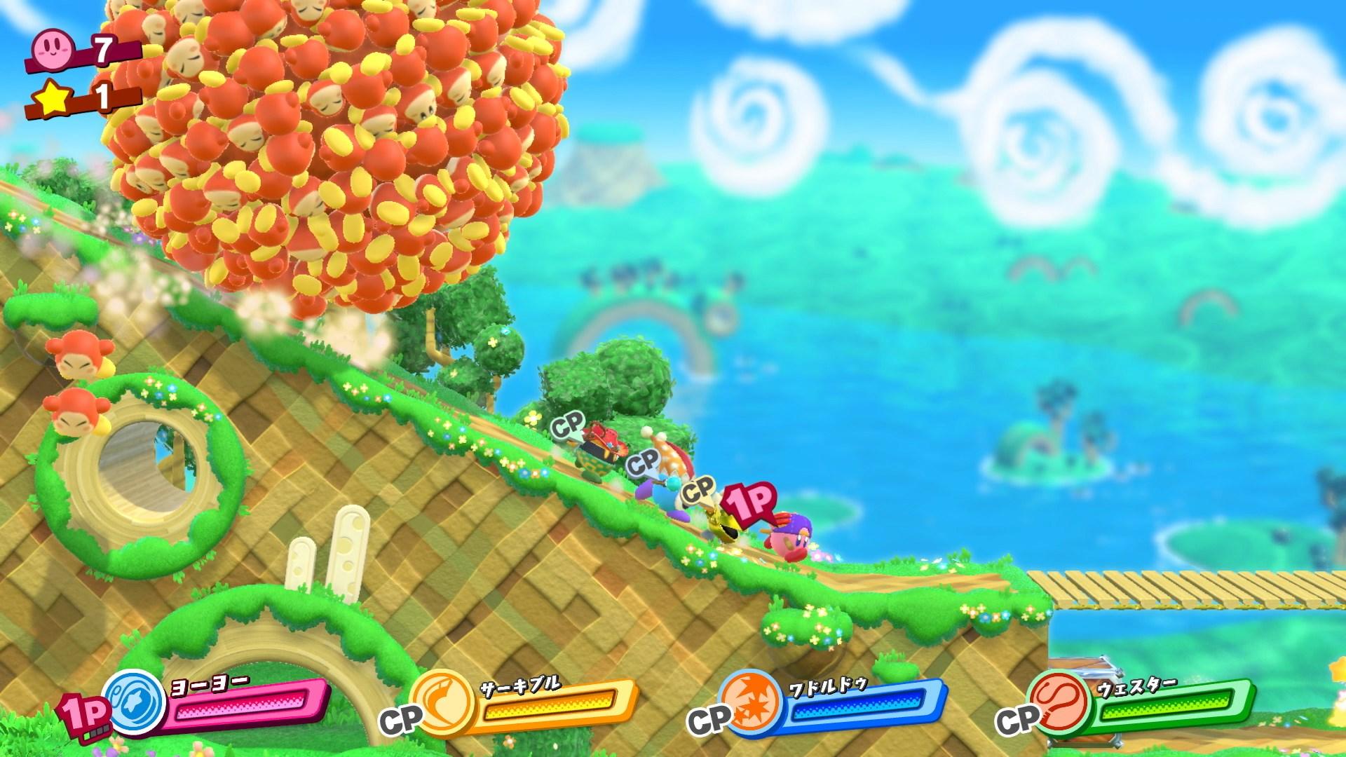 Kirby Star Allies Screen 3