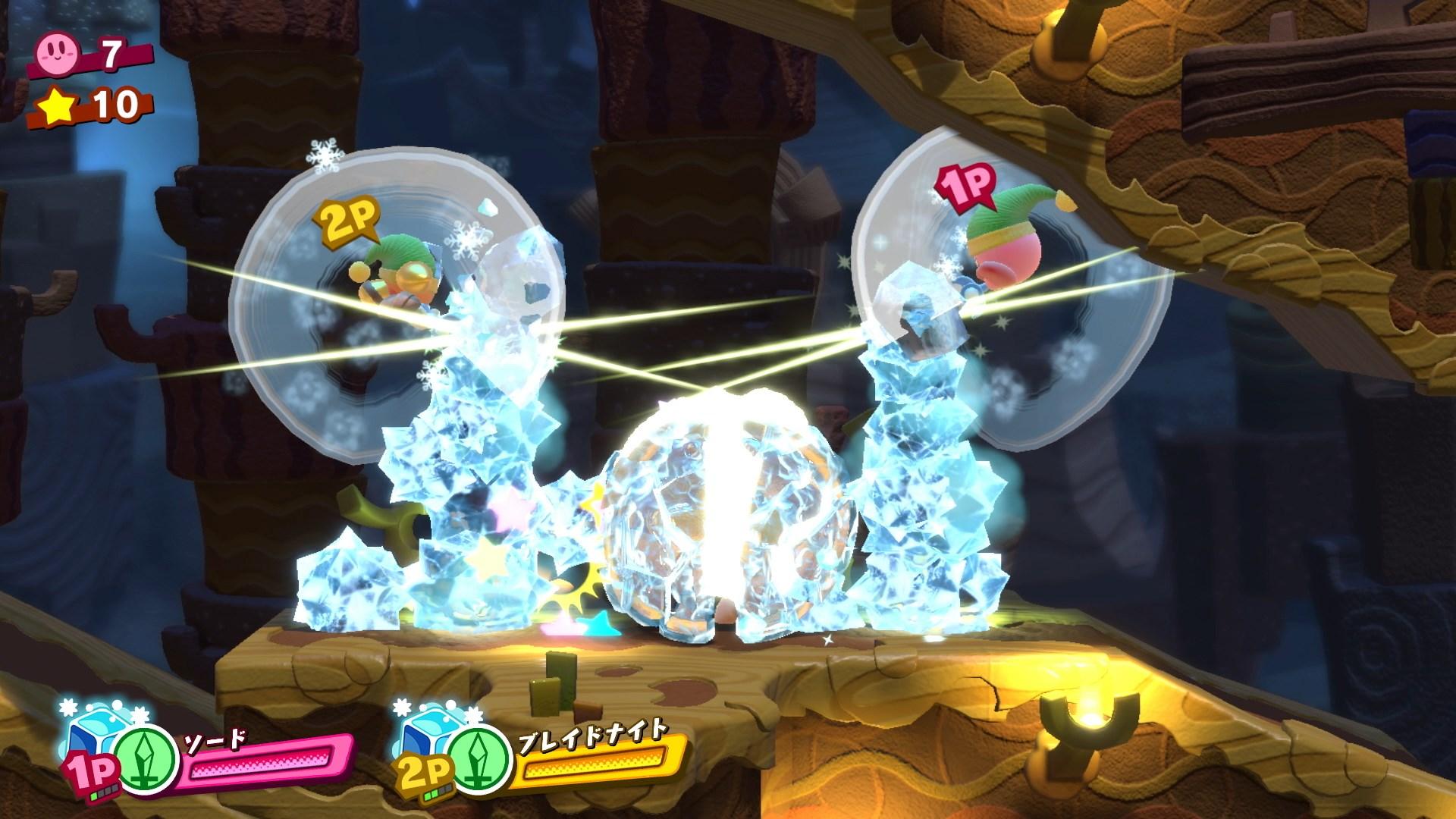 Kirby Star Allies Screen 6