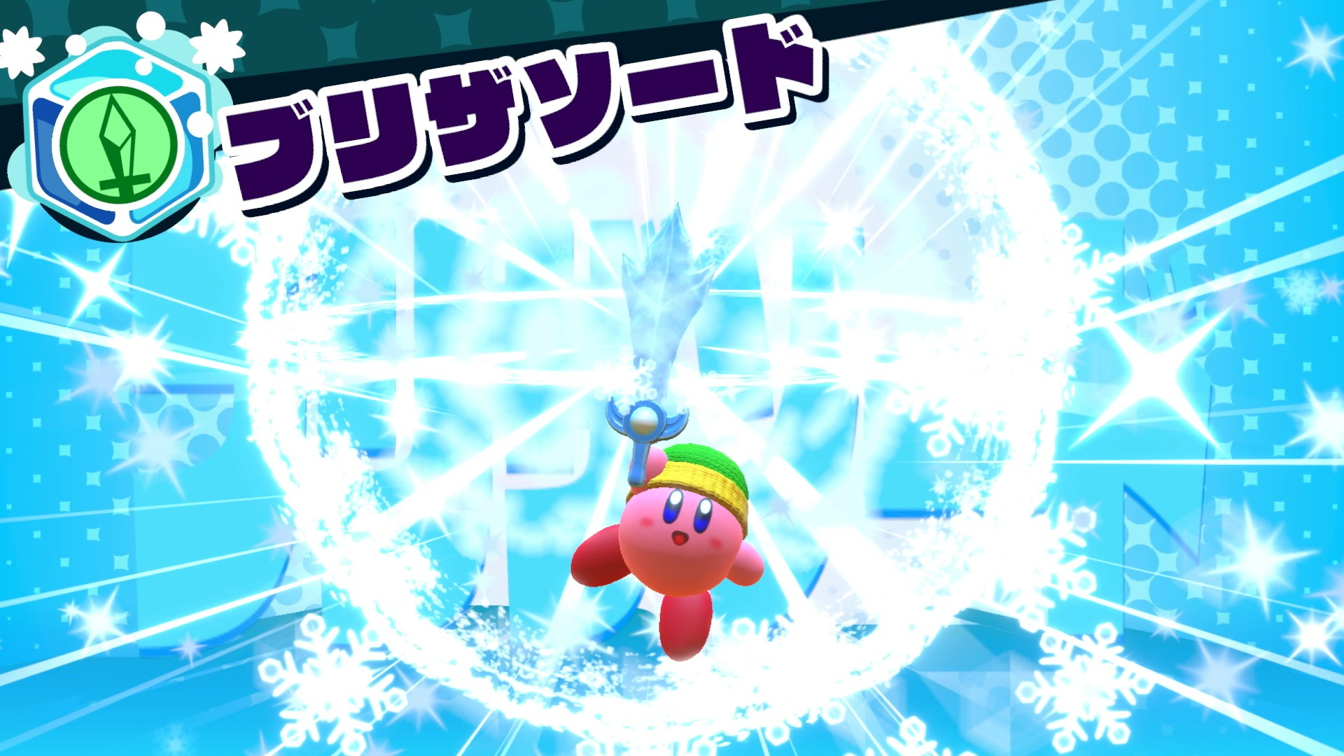 Kirby Star Allies Screen 7