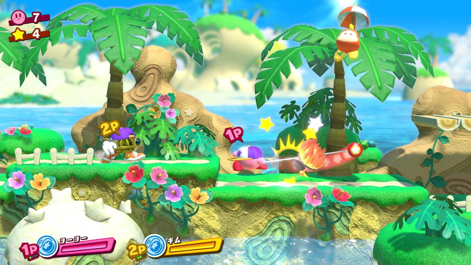 Kirby Star Allies Screen 8