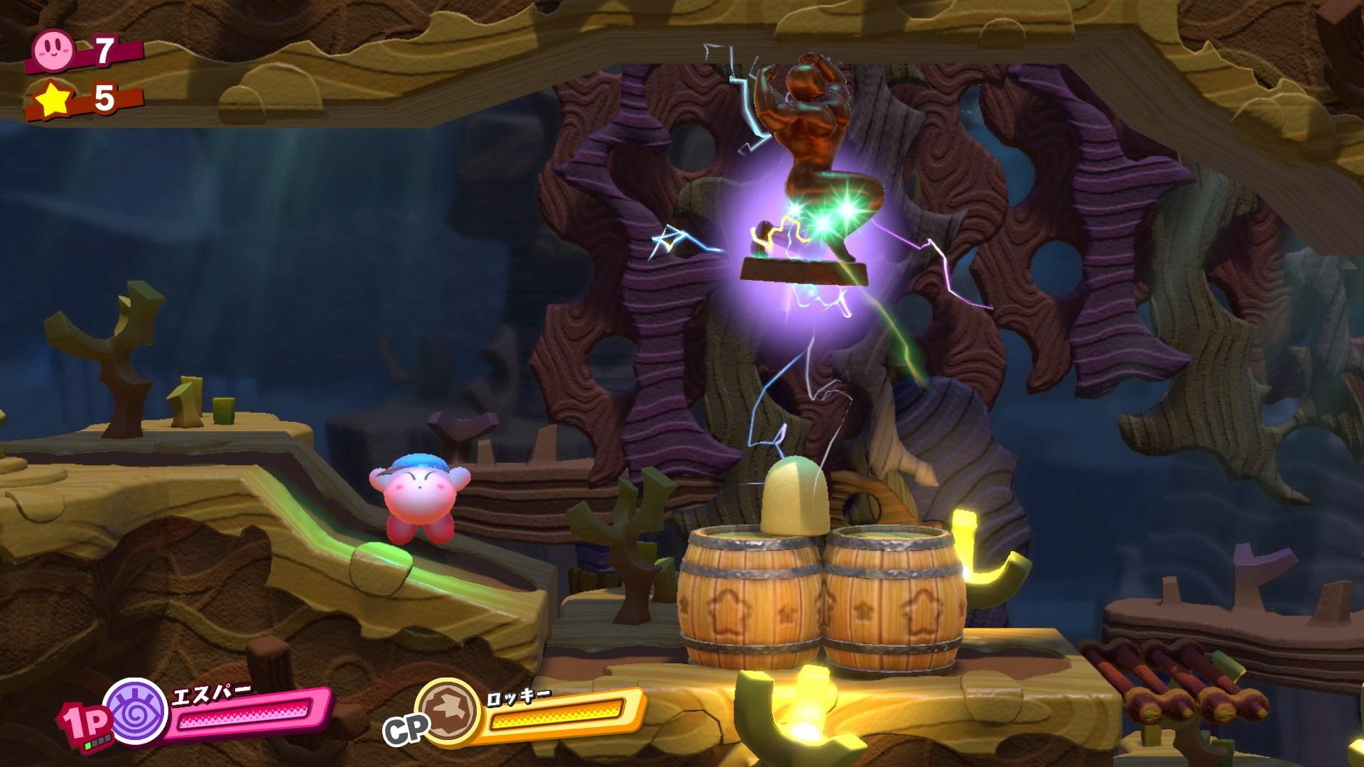 Kirby Star Allies Screen 9