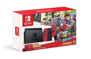 Super Mario Odyssey Switch Bundle 1