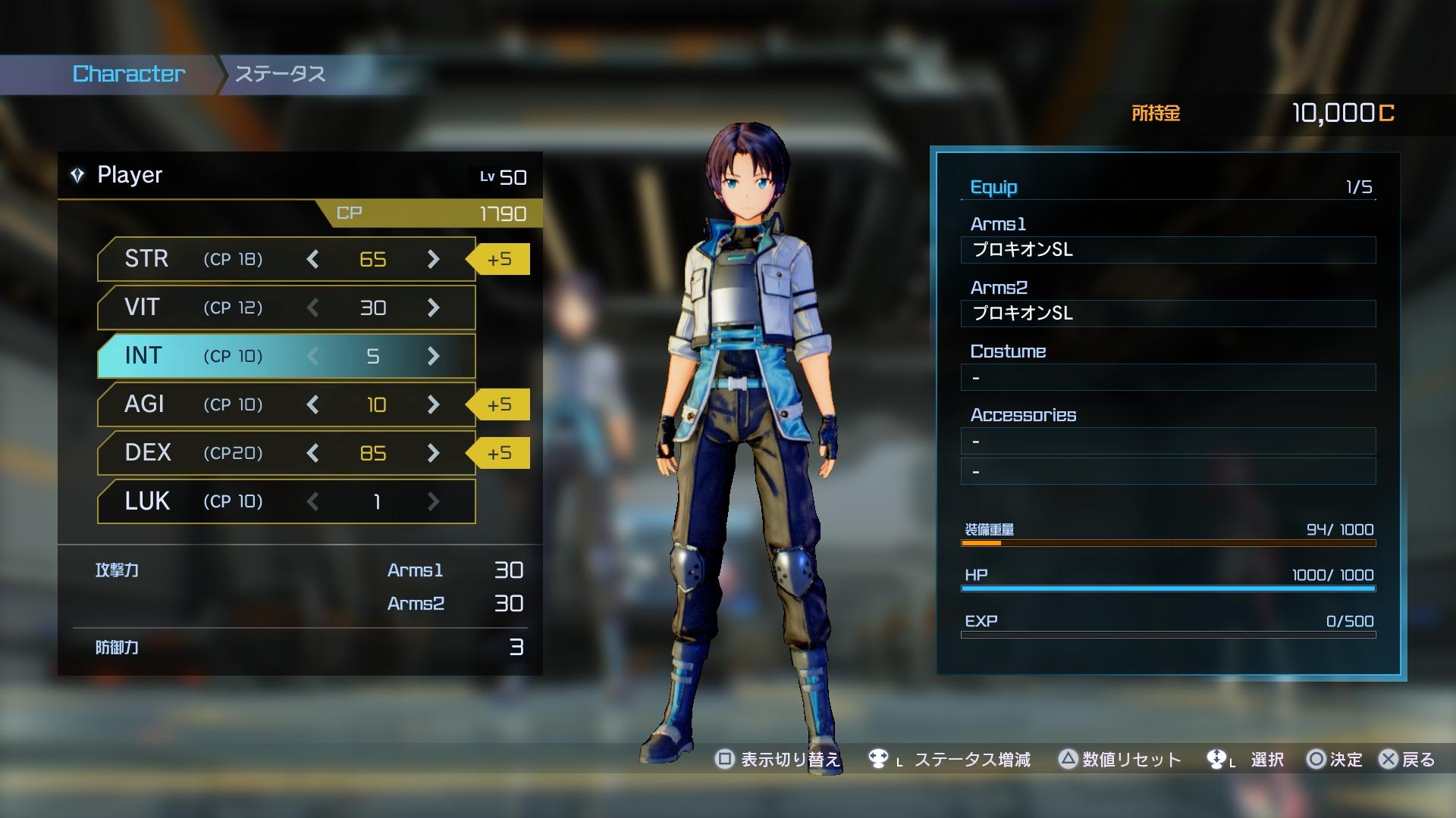 [Anime do Mês] - Sword Art Online Sword-Art-Online-Fatal-Bullet-Screen-7