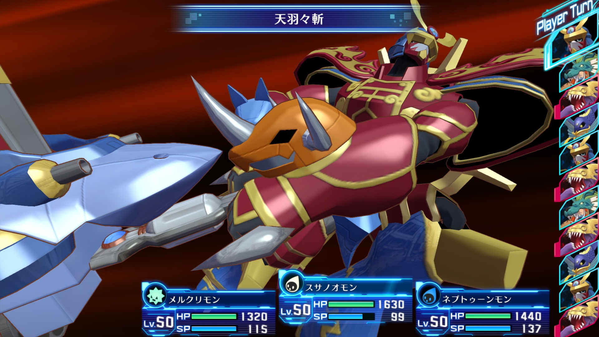 Digimon Story Cyber Sleuth Hackers Memory Screen 26