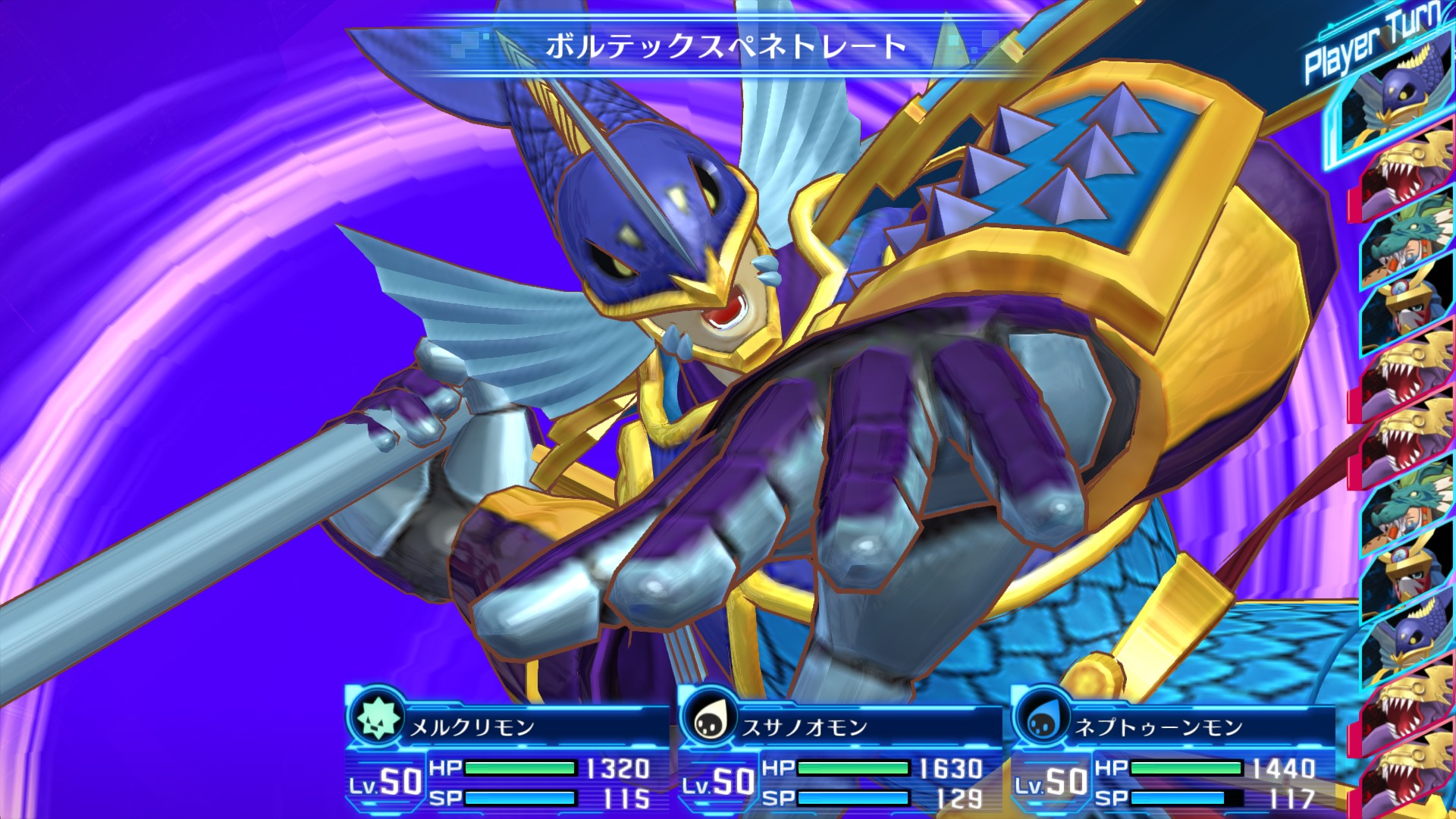 Digimon Story Cyber Sleuth Hackers Memory Screen 28