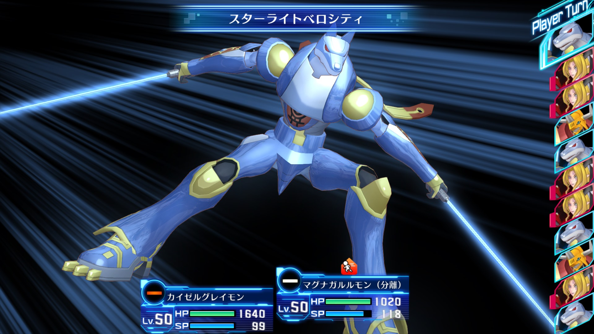 Digimon Story Cyber Sleuth Hackers Memory Screen 32