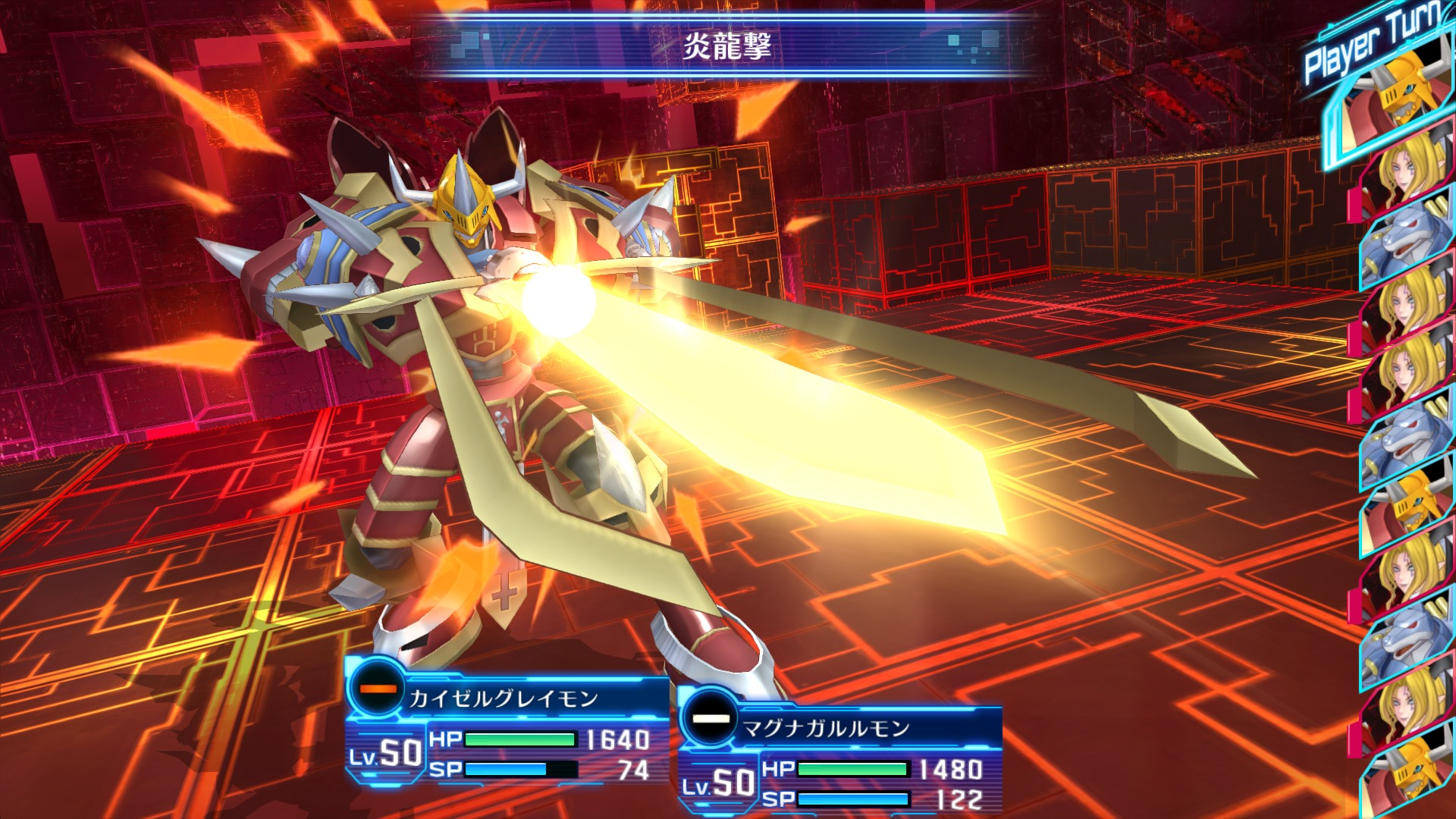 Digimon Story Cyber Sleuth Hackers Memory Screen 39