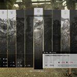 Final Fantasy XV Comrades Screen 20