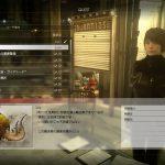 Final Fantasy XV Comrades Screen 21