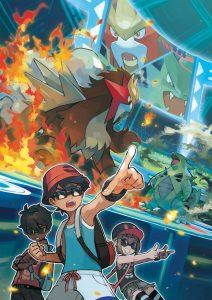 Pokemon Ultra Sun and Ultra Moon Battle Agency
