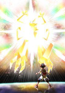 Pokemon Ultra Sun and Ultra Moon Necrozma Artwork