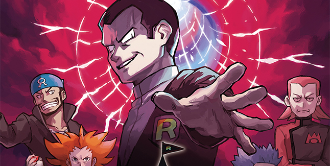Pokemon Ultra Sun and Ultra Moon Team Rainbow Rocket Banner
