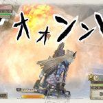 Valkyria Chronicles 4 Screen 3